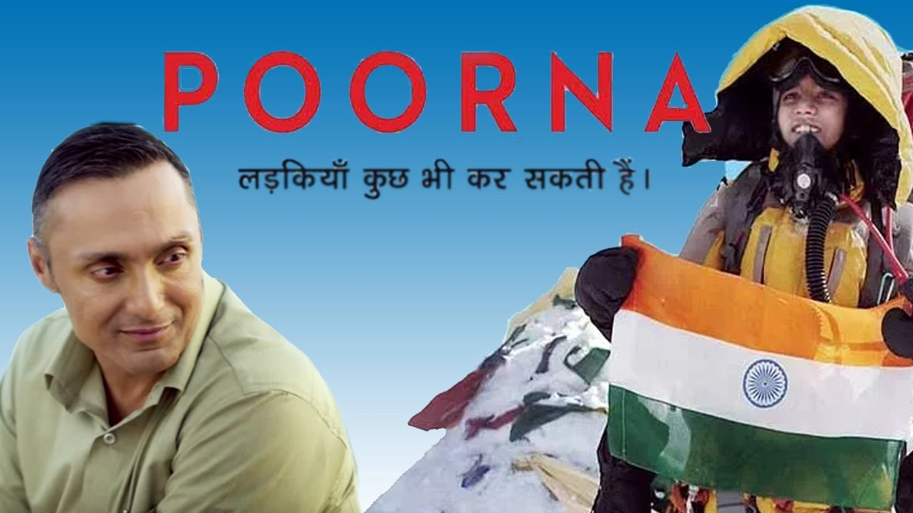 Image result for poorna movie
