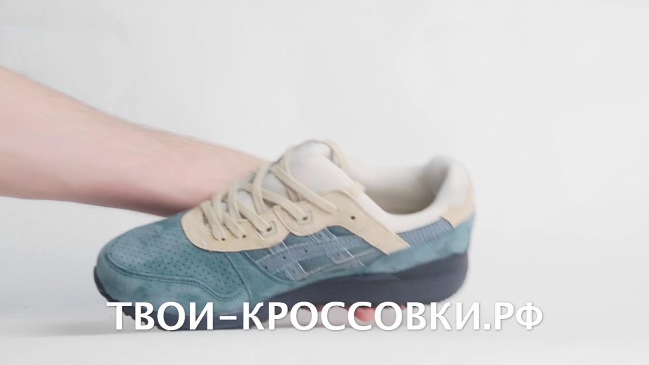 Волейбольные кроссовки купить в санкт-петербурге по самой низкой цене. ✓удобная оплата, кассовый чек. Быстрая доставка!. ✓заказывайте волейбольные кроссовки у нас. ☎ 8 (800) 775-24-29.