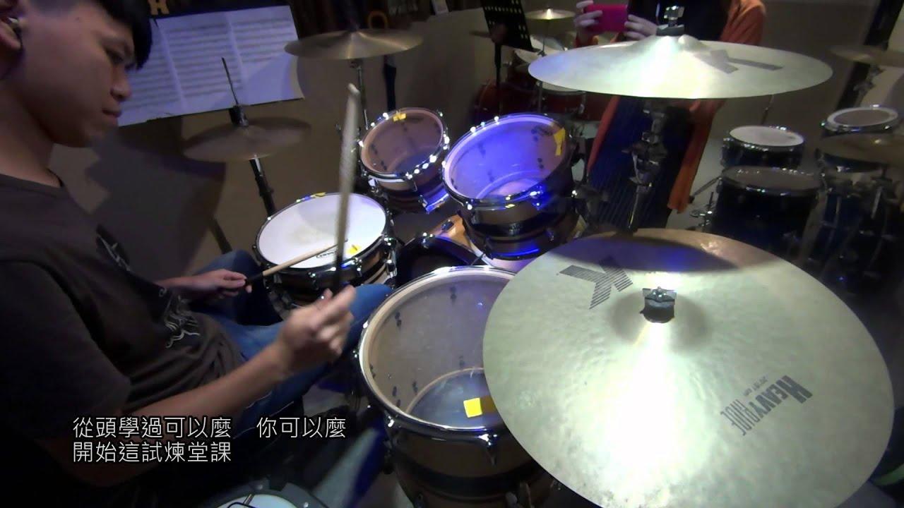 幸福之歌-Supper Moment(Drum cover by HiM) - YouTube