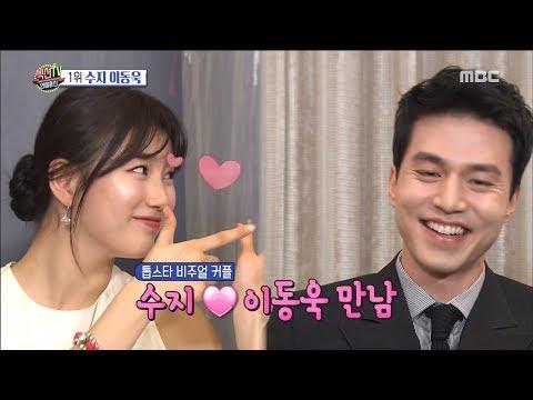 cha jin wook dating