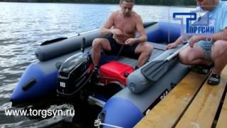 Hidea HD18FHS -  Двухтактный подвесной лодочный мотор Хайди 18 л.с. - видео от ТоргСин