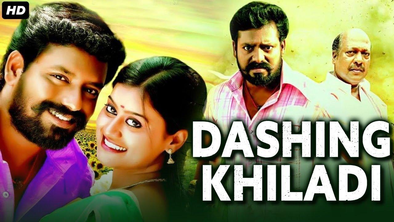 DASHING KHILADI - South Indian Movies Dubbed In Hindi Full Movie | Hindi Dubbed Movies | South Movie