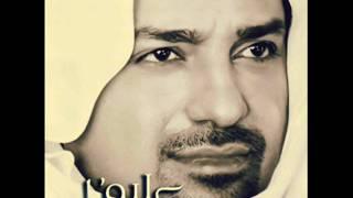 راشد الماجد بلا حب Rashed almajed bala hob