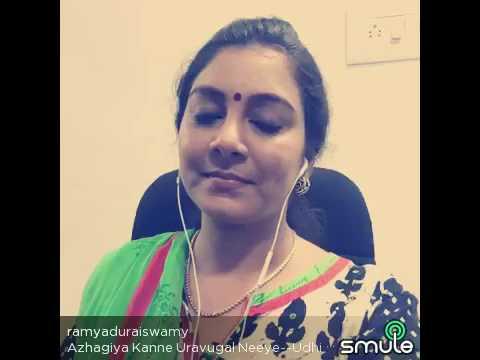 Azhagiya kanne - cover - Ramya duraiswamy