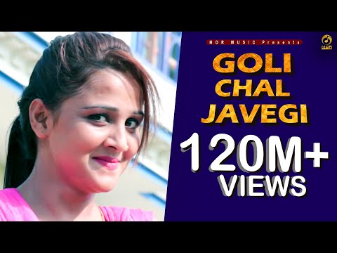 Goli Chal Javegi  || Latest Song 2016 ||...
