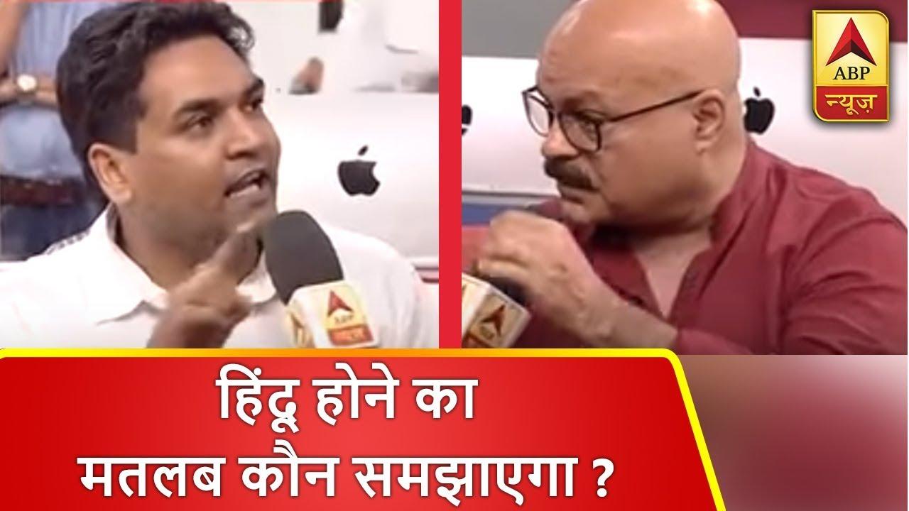 ABP News LIVE | हिंदू होने का मतलब कौन समझाएगा ? | ABP News Hindi