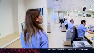 ערוץ 10 החוב הלאומי - מדוע 665 אלף ישראלים מכריזים פשיטת רגל ולא מפחדים פרק 1 -03.06.18-