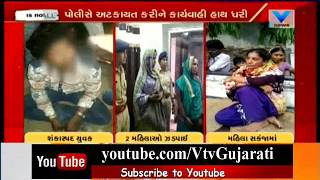 Child Kidnapping Case: 2 Women Mercilessly beaten by Mob in Vadodara | Vtv News