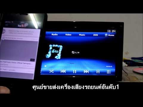 CASKA CAR DVD 2 DIN GPS SPEED NAVI เครื่องเล่นดีวีดี ที่ชัดดีที่สุด ราคา 16,500 บาท