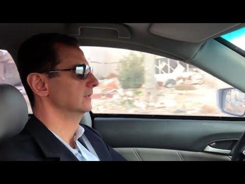 Presidente sirio visitó tropas del régimen en Guta