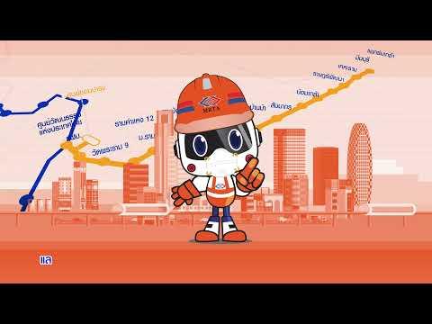 Update ความก้าวหน้าโครงการรถไฟฟ้าสายสีส้มประจำเดือน เมษายน - มิถุนายน 2564