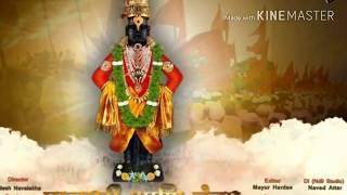 आसा कसा देवाचा देव थकड़ा Aasa kasa Devacha. Dev Thakda