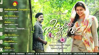Neeyum Njaanum Official Audio Jukebox | Vinu Thomas | Shreya Ghoshal | New Malayalam Movie Songs