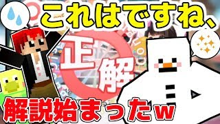 【Q&Qアンサーズ】