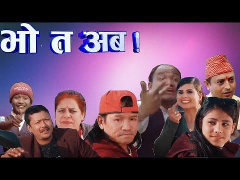 Bho Ta Aba||JUN-03-2020||PRERANA ENTERTAINMENT
