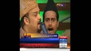 Haq Fareed Baba Fareed Samma Tv Live Amjad Farid Sabri Qawwal