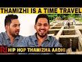 தமிழ வச்சு வியாபாரம் பண்றேனா? HipHop Tamizha Adhi Exclusive Interview | Tamizhi | STR | VRV