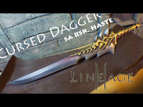 Как сделать Cursed Dagger ( Проклятый Кинжал ) для дестра из Lineage 2 своими руками