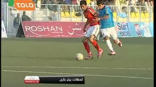 RAPL 2013: Simorgh Alborz VS Toofan Harirod - Highlights