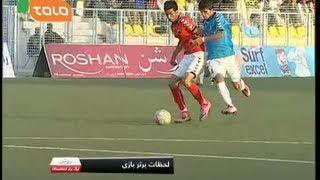 RAPL 2013: Simorgh Alborz VS Toofan Harirod - Highlights