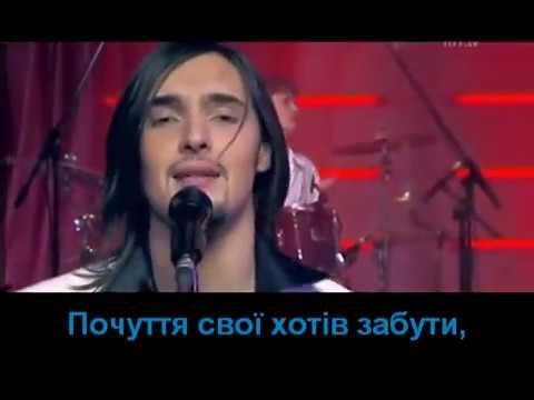 Козловский Виталий - Небо плаче
