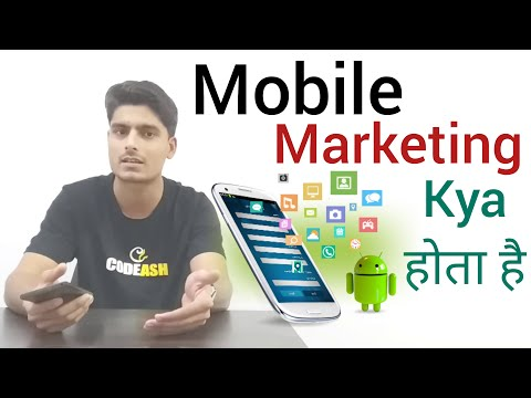 What is Mobile Marketing | Mobile Marketing In Hindi | Mobile Marketing in Digital Marketing