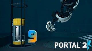 Portal 2 прохождение на геймпаде [60 fps] часть 9 Скоростной гель