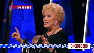 """""""Я не на помойке себя нашла!"""" - Екатерина Шаврина ушла из студии, чтобы не встречаться с сестрой."""