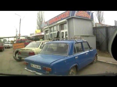 Авторынок г.Николаев вымогают денег