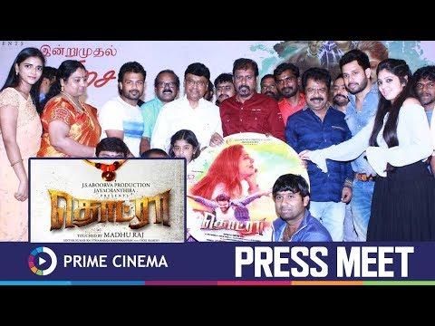 Thodraa Movie |  Audio Launch | Prime...