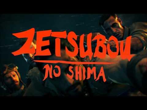 Black ops 3 Zetsubou No Shima END GAME MUSIC ZETSUBOU NO SHIMA - GAME OVER SONG Black Ops 3 Zombies