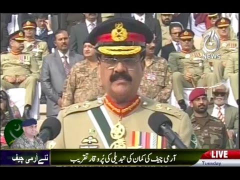 General Raheel Sharif's Last Speech Before Retirement, at GHQ Change of Command Ceremony