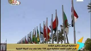 """""""محافظ جنوب سيناء"""": لدينا كوادر خبيرة بترتيبات المؤتمرات العالمية"""