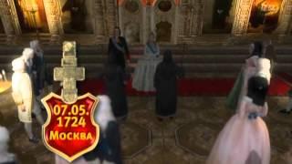399 - Том XVI - Последние годы правления Петра