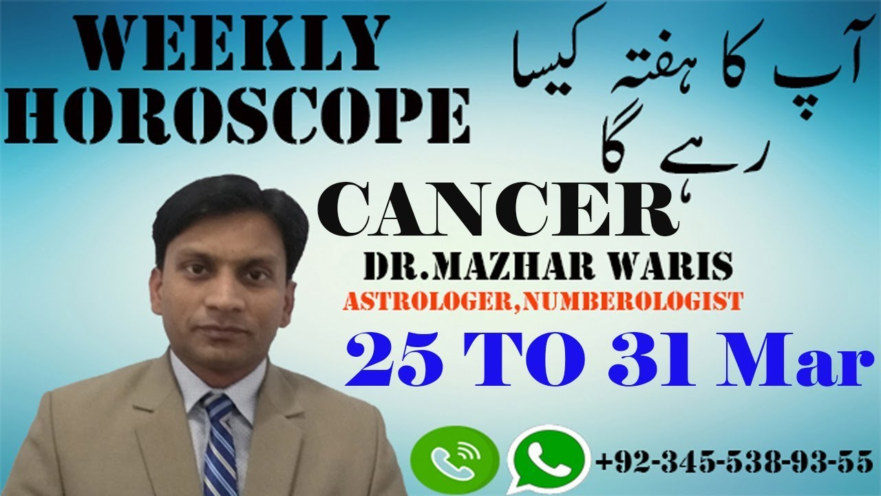Cancer Weekly Horoscope 4 - 10 December, 12222