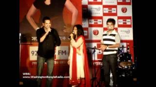 Washington Bangla Radio - Bengali Movie BAISHE SRABON (22se Srabon) Music Launch Part 2