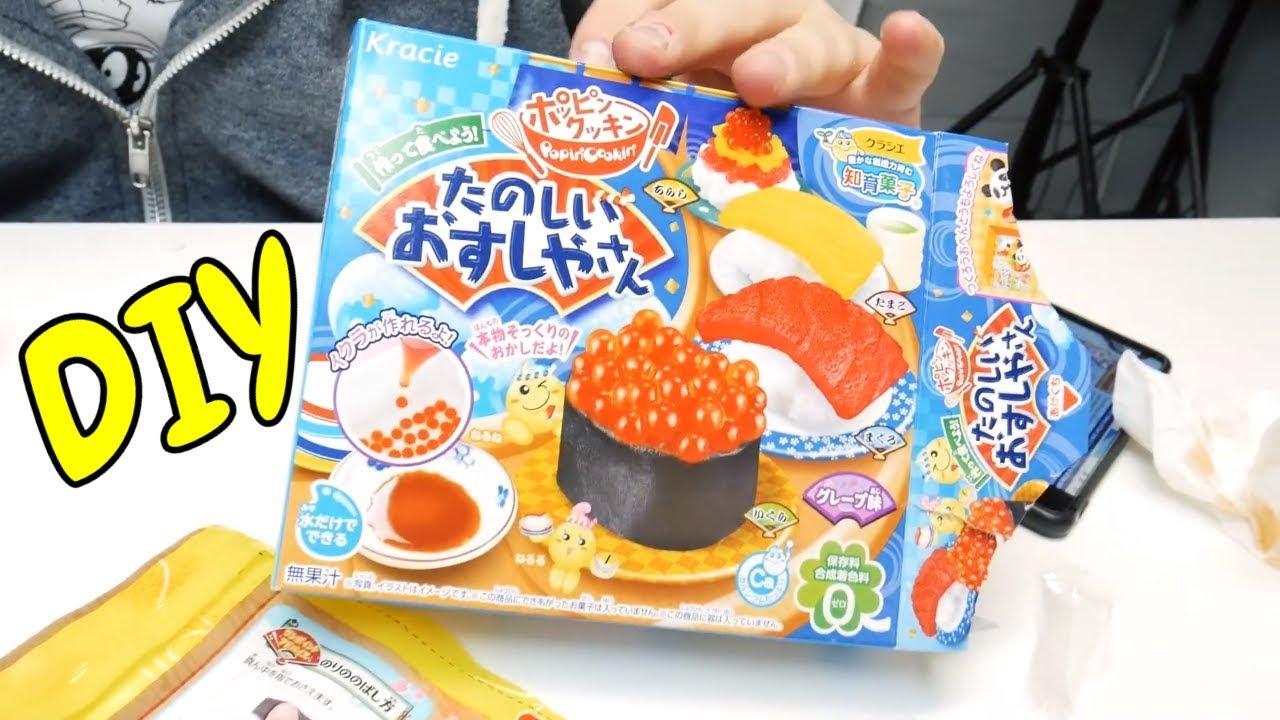 Valmistetaan karkkisushia japanilaisesta DIY-setistä! #4