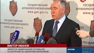 В Госнаркоконтроле предложили ужесточить порядок пересечения российской границы иностранцами
