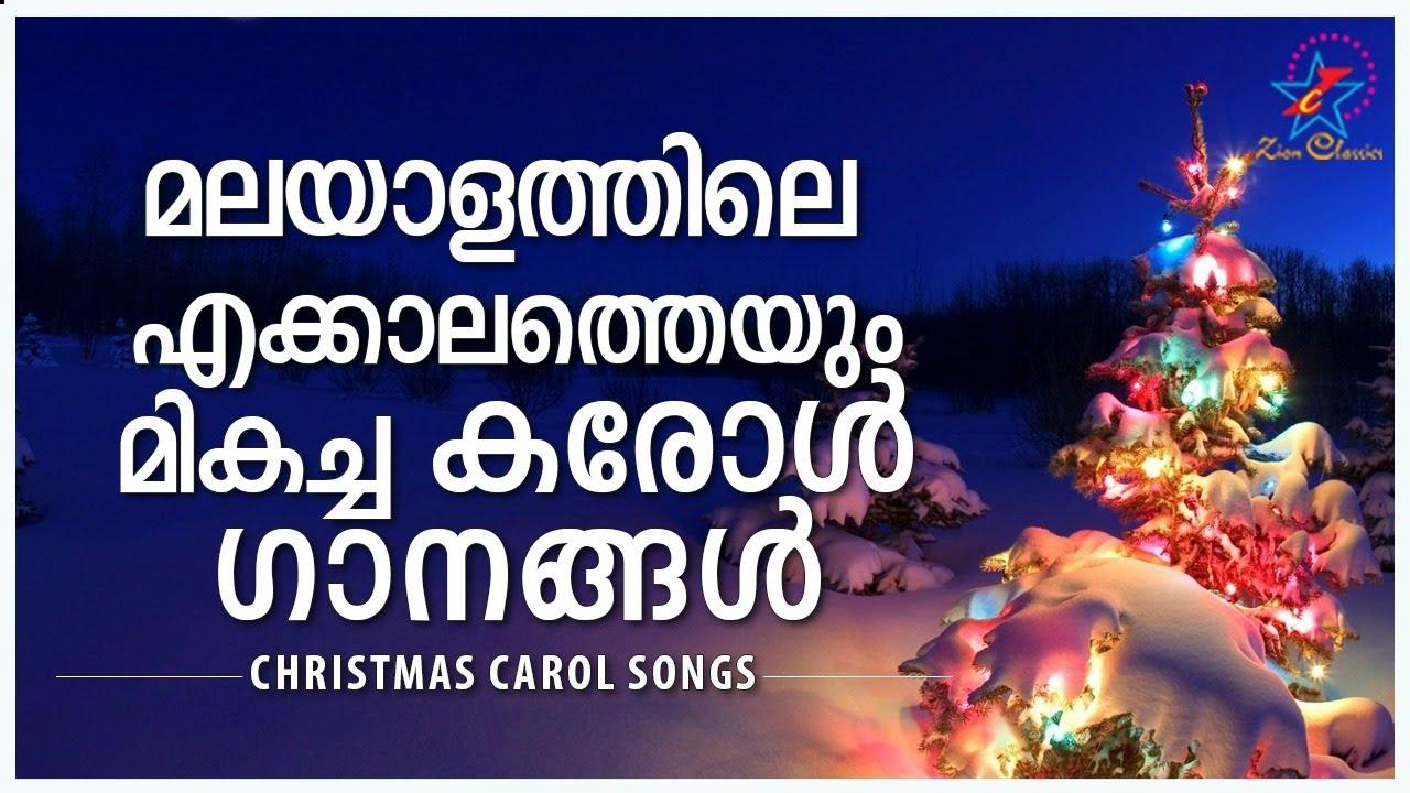 Malayalam Super Hit Christmas Carol Songs Non Stop - YouTube