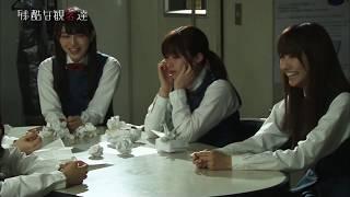 欅坂46主演ドラマ「残酷な観客達」のBlu-ray&DVD BOXが11月29日(水)に...