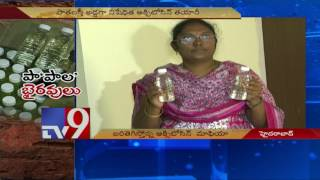 Milk Mafia injects Cows with Oxytocin for higher yield - TV9