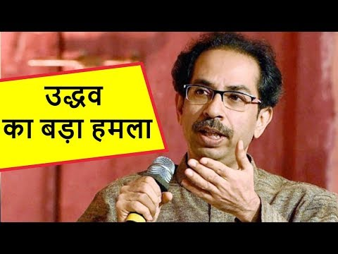 BJP CHALLENGED by Shiv Sena; Uddhav Thackeray Says `Main Chatukarita Nahi Karunga` | ABP News