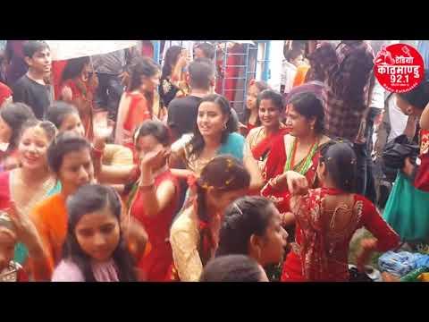 रेडियाे काठमाण्डु तिज बिशेष २०७४