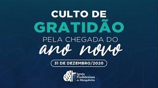Culto de Virada de Ano Novo - IP. de Mangabeira - 31/12/2020