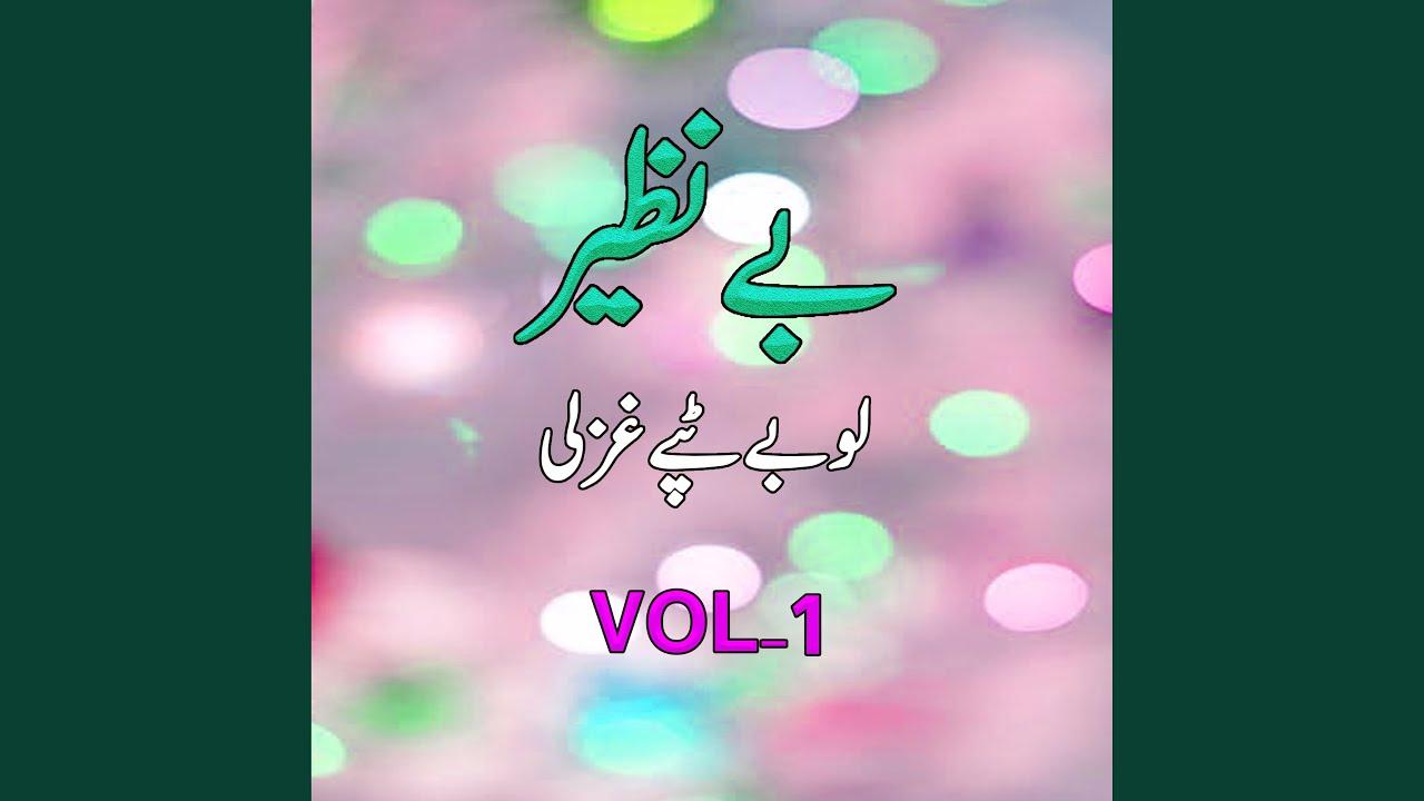 Download Bega Pere Watai Yaam Da