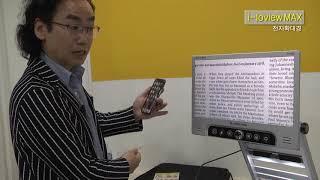 시각장애인 독서확대기 모음 _㈜씨앤피