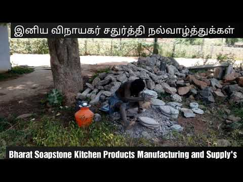 Bharat Soapstone products Manufacturing and Suppl