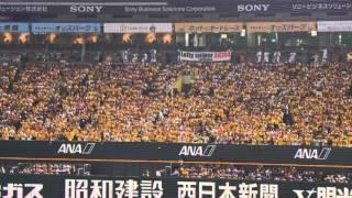 福岡ソフトバンクホークス チャンステーマ(藤本)熱男ver 日本シリーズ第1戦