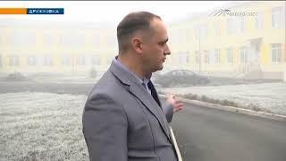 31 миллион гривен на модернизацию школ в Дружковке
