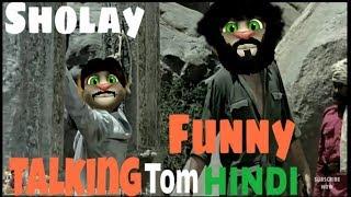 very funny Gabbar-  Thakur Talking Tom video of Sholay